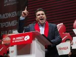 СПУТЊИК: Заев Србију третира исто као Иран