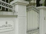 БЕОГРАД: Српске дипломате кренуле пут Скопља