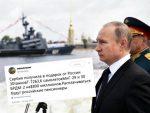 МОСКВА: Опозиција напала Путина због помоћи Србима и Србији