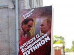 ИНТЕРВЈУ КОЈИ ВРАЋА САВЕСТ СВЕТУ: Србија објавила прва у Европи