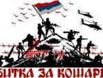 ЈЕЛЕНА ВУКОИЧИЋ: Другосрбијанцима и србомрзитељима сметају хероји Кошара!