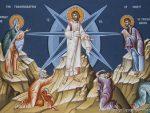 БОЖАНСКА СЛАВА И СИЛА: Данас је Преображење Господње!