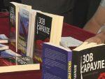 """БАЊАЛУКА: Представљена књига """"Зов карауле"""", исповијести војника са Кошара"""
