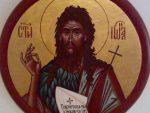 УСПОМЕНА НА СМРТ ПРОРОКА, ПРЕТЕЧЕ И КРСТИТЕЉА: Данас је Усековање главе Св. Јована