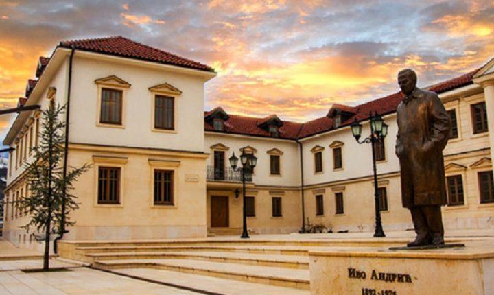 Андрићград: Одјељење за српски језик од великог значаја