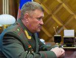 ПРЕЛИМИНАРНА ИСТРАГА: Процуреле информације, терористи знали локацију убијеног генерала