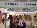 РУСИЈА: Промоција Андрићевог института на Сајму књига у Москви