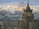 МОСКВА: Гласање за промену имена у Македонији – прљава манипулација