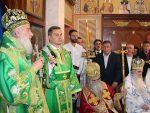 ШИБЕНИК: Устоличен епископ далматински Никодим