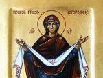 СЛАВА ПЕЋКЕ ПАТРИЈАРШИЈЕ: Данас празник Покрова Пресвете Богородице