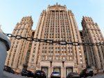 РУСИЈА: Истрага о паду МХ17 у Украјини је за жаљење