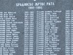 ХАПШЕЊЕ 13 ПРИПАДНИКА ТЗВ. АРМИЈЕ БИХ: У Коњицу убијено 382 Срба