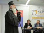 ПАТРИЈАРХ ИРИНЕЈ: Чувајте Српску и онога који је данас води