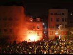 СТЕЈТ ДЕПАРТМЕНТ: Разочарани смо вијестима из Београда