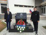 СРПСКА ЛИГА: Постављање споменика Чуркину историјски догађај за српски и руски народ