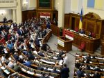 УКРАЈИНА: Сачекати погодан тренутак и ударити на Русију