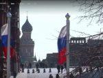 ИСТИНА О ПРЕСУДИ: Руски Комитет и Дарко Mладић у Mоскви на конференцији за новинаре
