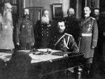 ДА СЕ НЕ ЗАБОРАВИ: Како је Русија помагала Србији у Првом светском рату?