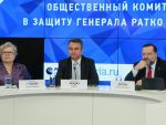 МОСКВА: Русија има начин како да помогне генералу Младићу