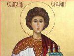 ПРВИ ПОСТРАДАО ЗА ХРИСТОВУ ВЈЕРУ: Данас Свети архиђакон Стефан
