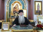 МИТРОПОЛИТ ХРИЗОСТОМ: Скрнављењем светиња спречавају повратак Срба