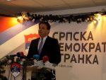 ГОВЕДАРИЦА: Српски народ да уложи више труда да се обезбиједи бољи живот