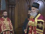 ПАТРИЈАРХ ИРИНЕЈ: Сачувати Републику Српску