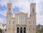 АТИНА: Грчка православна црква против употребе имена Македоније