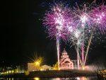 СРЕЋНО НОВО ЛЕТО: Нова година по Јулијанском календару