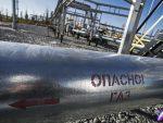 АМЕРИЧКИ ГАС КАО ФАТАМОРГАНА: ЕУ не може без руског гаса