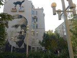 КИЈЕВ: Висоцки и Булгаков опасни за Украјину