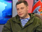 ДОЊЕЦК: Погинуо лидер ДНР-а Александар Захарченко