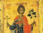 ДАНАС ЈЕ СВЕТИ ТРИФУН: Пострадао за хришћанску вјеру