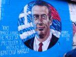 ДУЖНО ПОШТОВАЊЕ: Грк који је одбио да бомбардује Србију добио мурал