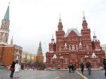 МОСКВА: Наши спортисти на ЗОИ веома успјешни