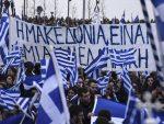 ЖЕСТОКА РЕАКЦИЈА ГРЧКЕ ЗБОГ ИЗЈАВЕ ХАНА: Није Македонија, већ БЈРМ!