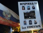 ЈЕ ЛИ ТО ЧАСНА ЦРНА ГОРА: Забранили полагање венаца жртвама НАТО агресије