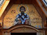 САД ЈЕ ТРЕНУТАК: Хоће ли Црква историјским потезом још више везати Косово за Србе
