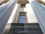 УКРАЈИНСКА РАДА: Иселити све Русе са Крима