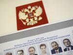 СРАМОТА У САД: Американци ометају Русе у гласању