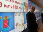 ЂУКАНОВИЋ: Фасциниран сам гласачким кутијама на руским изборима