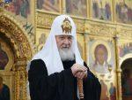 ПАТРИЈАРХ КИРИЛ: Светске силе неће уништити цркву у Украјини