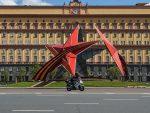 ЛАЗАНСКИ: Руска шпијунажа – од ЧЕКЕ до ФСБ-а