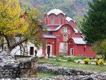 ПЕЋКА ПАТРИЈАРШИЈА: Гордијев чвор српске историје