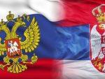 ШЕЗДЕСЕТ МЕТАРА ЗАХВАЛНОСТИ: Српска честитка Путину као ниједна друга на свету