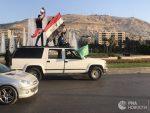 АСАД: Бомбардовање Сирије додатно ујединило наро