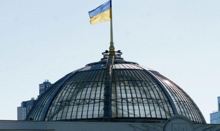 УКРАЈИНА: Русија мора да остане зависна од нашег гасовода