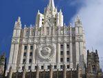 ЗАХАРОВА: Америка не може ни да претпостави како Русија може да јој одговори
