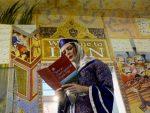 САЈАМ КЊИГА У ТЕХЕРАНУ: Србија на персијском