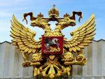 """МОСКВА: САД одлучиле да Русију прогласе """"царством зла"""""""